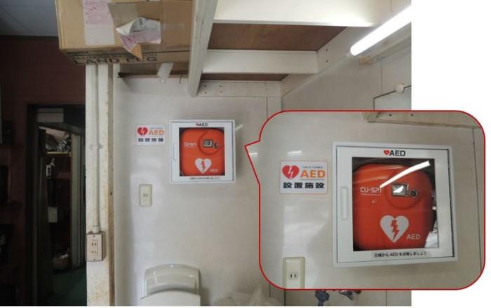AED画像_設置