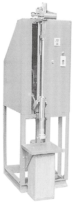 クランク式アスファルト・オートランマー