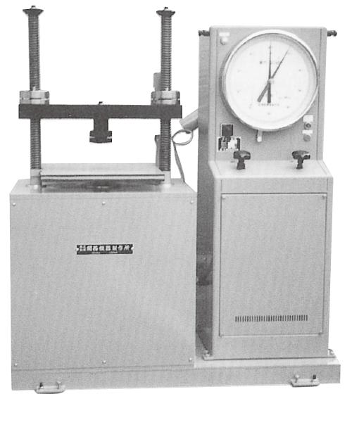 アムスラー式モルタル圧縮試験機