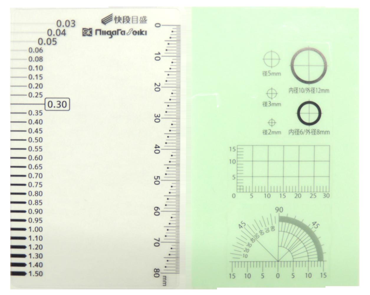 クラックスケール 範囲0.03〜1.50mm