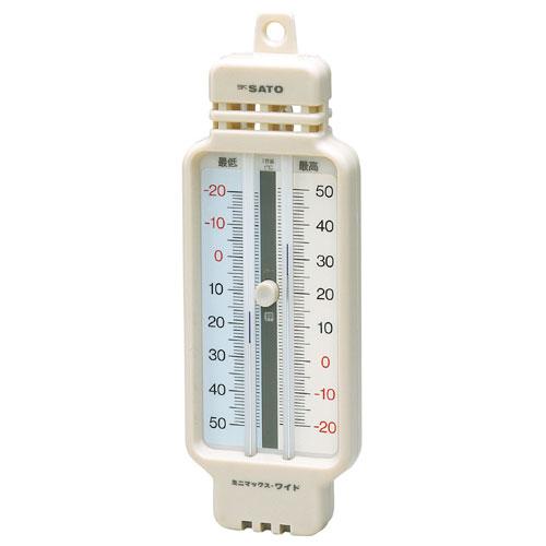 最高最低温度計 -40℃〜50℃ A:デジマチック B:水銀