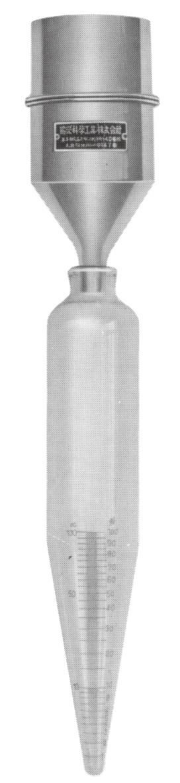 砂分測定器