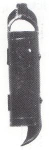 KS-97-8 スライマー
