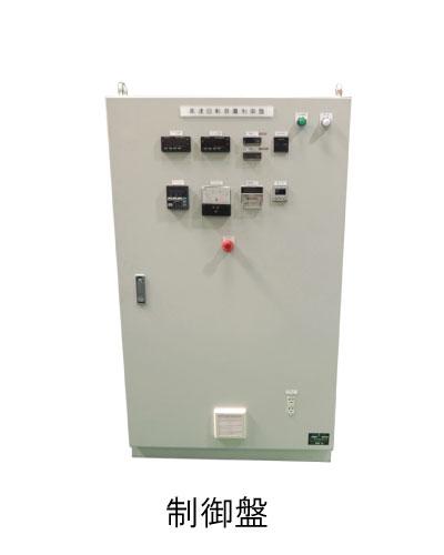 高速回転装置_制御盤