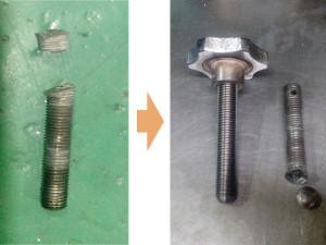 【ハンドルピン】 ハンドルピン(ネジピン)が切断状態確認。 ハンドルピンを新作。及びハンドルを取付完了。