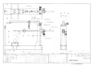 planning_05