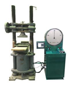 旧新能力2000kN圧縮試験機