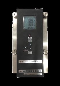 KC-368_フロー測定スケール4