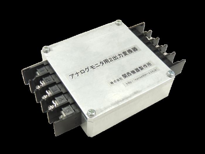 ケース材質:アルミ 接続方式:M3ネジ端子接続 取り付けは、裏面のM3タップ(4ヶ所)でプレートに固定してください。DINレールに取り付ける場合はオプションのDINレール対応取付金具を使用してください。