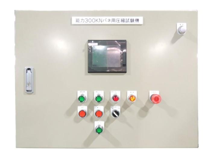 制御操作盤